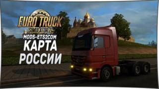 Карта России - RusMap