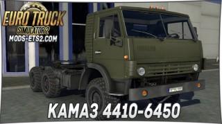 КамАЗ 4410-6450