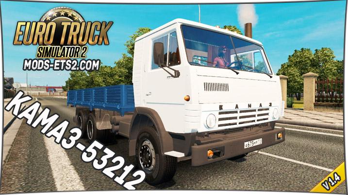 КамАЗ-53212 v1.4